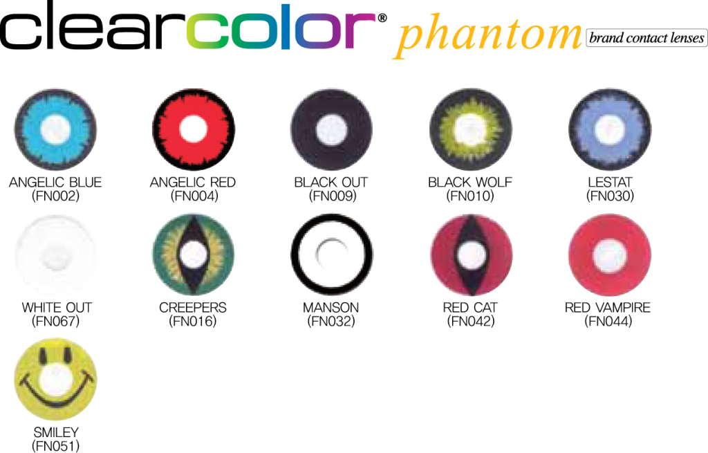 phantomUK